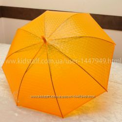 Зонт полупрозрачний оранжевий