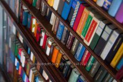 Художественная литература в дар