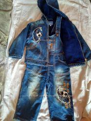 Комбинезон , куртка на утеплителе