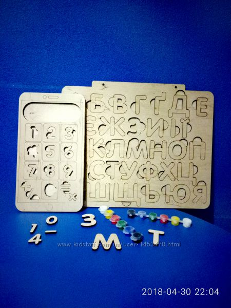 Буквы-пазлы  цифры-пазлы, набор развивающий, творческий
