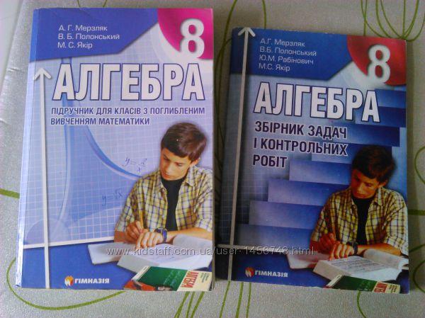 Мерзляк алгебра 10 клас з поглибленим вивченням решебник