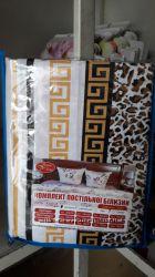 Акція    Постільна білизна виробник Україна