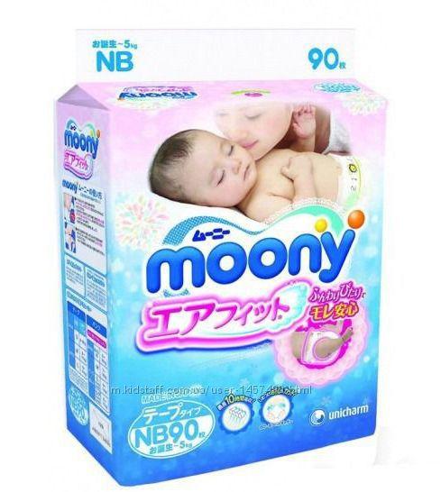 Муни отзывы для новорожденных
