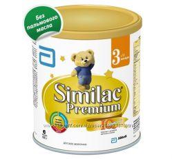 Молочная смесь Similac Premium 3 Симилак 900 г