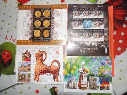 Коллекция марок Украины 2017 год 4 целых блока области застава обмен
