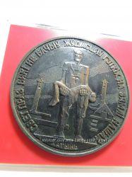 Хатынь памятная настольная медаль СССР Беларусь вторая мировая
