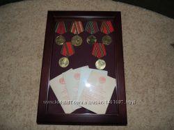 Коллекция юбилейных медалей СССР оформлена в рамке  документы обмен