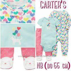 Наборчик Carter&acutes  NB до 55 см