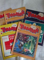Трамвай  детский журнал
