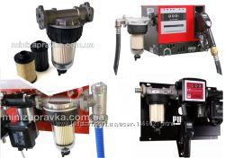 Фильтр сепаратор воды дизельного топлива, бензина Piusi Италия