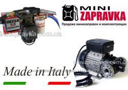 АЗС с мощным насосом 100лмин 220В для дизеля Piusi Италия