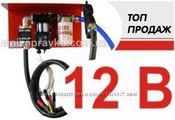 Мини АЗС 12В 56лмин с электр. счетчиком для дизтоплива PIUSI