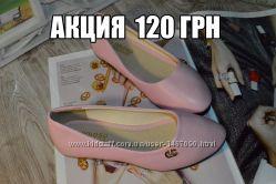 Нежные балеточки, распродажа р. 33