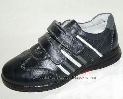 Кожаные туфли для мальчика 33-35