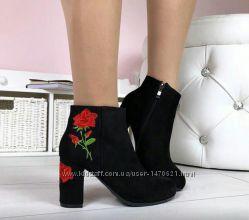 Ботинки роза деми