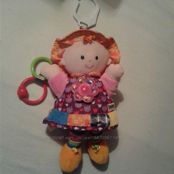Кукла-подвеска на кроватку или коляску фирмы Lamaze