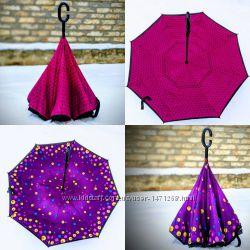 зонт-наоборот, анти-зонт