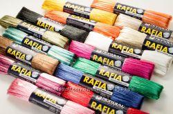 Пряжа Mondial Rafia - соломяная пряжа для вязания шляп и сумок