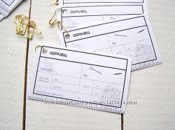 Карточки для хранения вязаных образцов