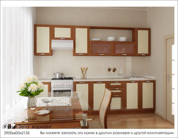 Кухня Зета от Дизайн-Стелла, Киев