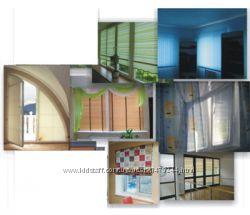 Шторы, жалюзи для Вашего дома и офиса от Дизайн-Стелла, Киев