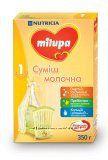 Молочная смесь Milupa 1 , 2, 3  350 гр и 1, 2, 3 600гр