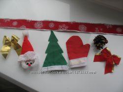 Лот для новогоднего Hand-made 7 вещей в лоте