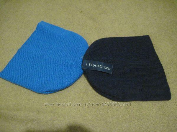 набор шапок 2шт Faded Glory , новые, синия, черная, красная, серая