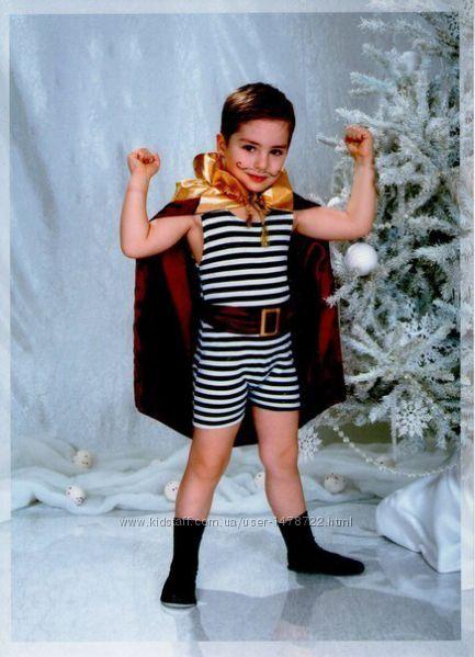 невидимыми людьми фото новогоднего костюма силач кусково это одна