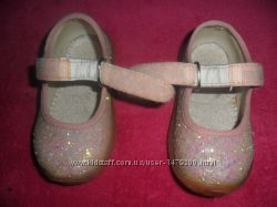 взуття з якого виросли