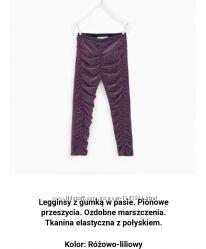 Блестящие лосины леггинсы Zara, 13-14 лет, 164 см, фиолетовые, блеск