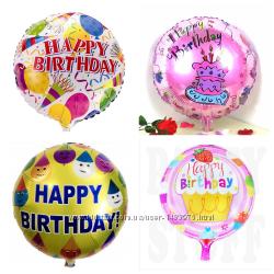 Шарики круглые фольгированные Happy Birthday С Днем Рождения из фольги