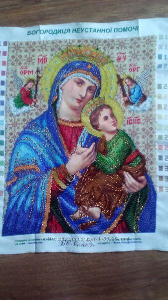 Образ вишитий бісером Богородица неустанної помочі 2a107af3a8715