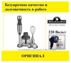 5-скоростной погружной блендер KITCHENAID 5KHB2571