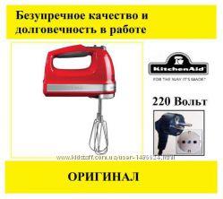 9-скоростной ручной миксер KITCHENAID 5KHM9212