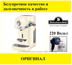 Кофеварка KITCHENAID artisan nespresso 5KES0503