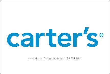 Carter&acutes, OshKosh без комиссии, -20, -25, вес 7 за кг