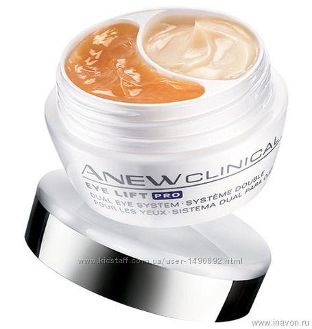 Anew Clinical AVON Средство 2в1 для кожи вокруг глаз Лифтинг и укрепление