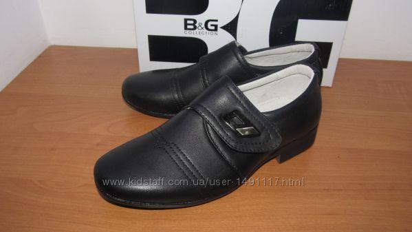 B&G новые туфли туфельки классика мальчику в школу липучка 33-37р. 22-24, 8