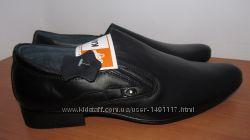 Kangfu школьные туфли с натуральной кожи для мальчика на сменку 39-41р.