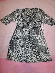 Блуза-туника шелк 46 р