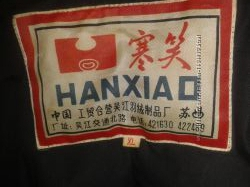 Пальто пуховик Китай