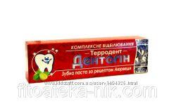 Терродент комплексное отбеливание зубная паста Terrodent dentogin 100г