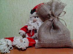 Мешок для новогодних подарков, мешочек для конфет, мешки для кофе.