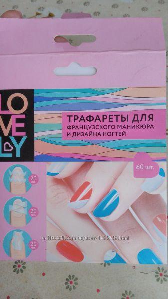Make-up expert ухаживающее средство для снятия макияжа с глаз отзывы