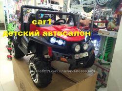 Детский электромобиль 2588  до 50 кг, полный привод