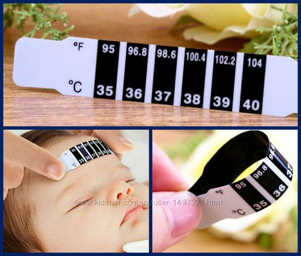 Безопасный термометр градусник-полоска на лоб для взрослых и детей