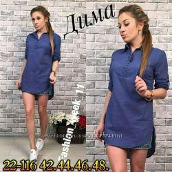 Рубашка синяя, хб.  46 размер