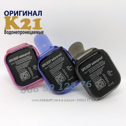 Новинка 2019 Умные детские часы с GPS трекером K21 в уникальном дизайне