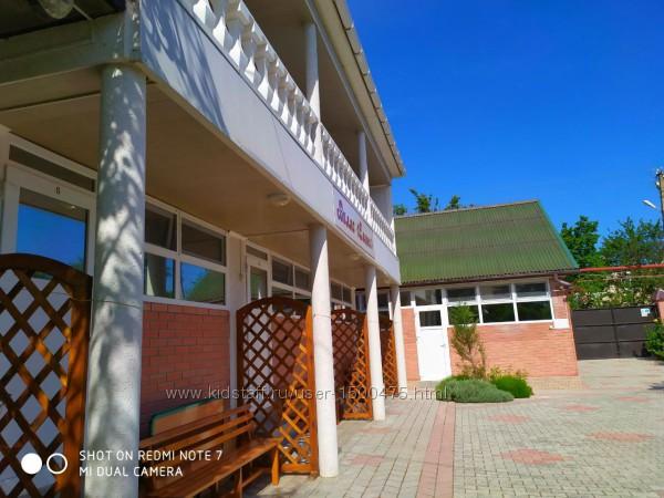#4: Тарханкут жилье